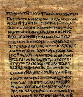 A page from the long-lost Gospel of Thomas